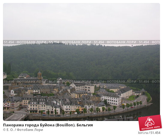 Купить «Панорама города Буйона (Bouillon). Бельгия», фото № 51454, снято 7 июня 2007 г. (c) Екатерина Овсянникова / Фотобанк Лори