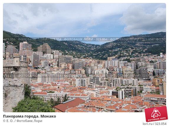 Панорама города. Монако, фото № 323054, снято 14 июня 2008 г. (c) Екатерина Овсянникова / Фотобанк Лори