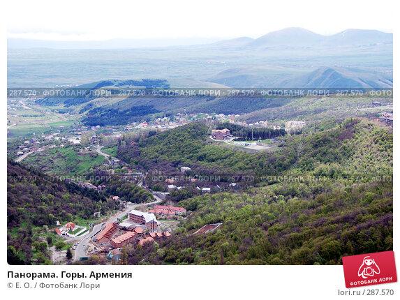 Панорама. Горы. Армения, фото № 287570, снято 3 мая 2008 г. (c) Екатерина Овсянникова / Фотобанк Лори