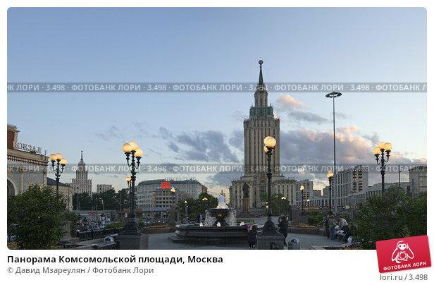 Панорама Комсомольской площади, Москва, эксклюзивное фото № 3498, снято 23 июля 2017 г. (c) Давид Мзареулян / Фотобанк Лори