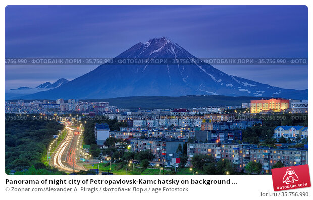 Panorama of night city of Petropavlovsk-Kamchatsky on background ... Стоковое фото, фотограф Zoonar.com/Alexander A. Piragis / age Fotostock / Фотобанк Лори