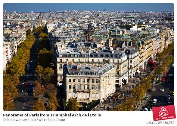 Купить «Panorama of Paris from Triumphal Arch de l Etoile», фото № 29480782, снято 10 октября 2018 г. (c) Яков Филимонов / Фотобанк Лори