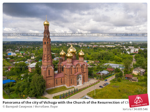 Panorama of the city of Vichuga with the Church of the Resurrection of Christ on a summer day, Ivanovo region, Russia. Стоковое фото, фотограф Валерий Смирнов / Фотобанк Лори