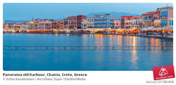 Купить «Panorama old harbour, Chania, Crete, Greece», фото № 27785818, снято 21 февраля 2018 г. (c) PantherMedia / Фотобанк Лори
