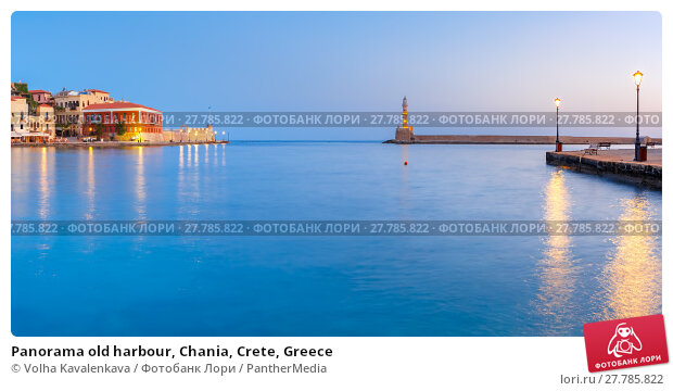 Купить «Panorama old harbour, Chania, Crete, Greece», фото № 27785822, снято 18 октября 2018 г. (c) PantherMedia / Фотобанк Лори