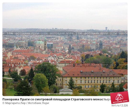 Панорама Праги со смотровой площадки Страговского монастыря, фото № 2226, снято 24 февраля 2017 г. (c) Маргарита Лир / Фотобанк Лори