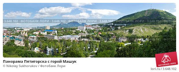 Панорама Пятигорска с горой Машук (2012 год). Стоковое фото, фотограф Nikolay Sukhorukov / Фотобанк Лори