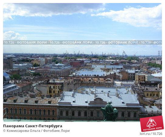 Панорама Санкт-Петербурга, фото № 10726, снято 23 июля 2006 г. (c) Комиссарова Ольга / Фотобанк Лори