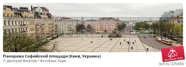 Панорама Софийской площади (Киев, Украина), фото № 270654, снято 13 апреля 2008 г. (c) Дмитрий Яковлев / Фотобанк Лори