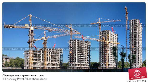 Панорама строительства, фото № 811554, снято 8 марта 2017 г. (c) Losevsky Pavel / Фотобанк Лори