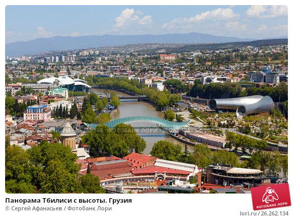 Купить «Панорама Тбилиси с высоты. Грузия», фото № 26262134, снято 1 мая 2017 г. (c) Сергей Афанасьев / Фотобанк Лори