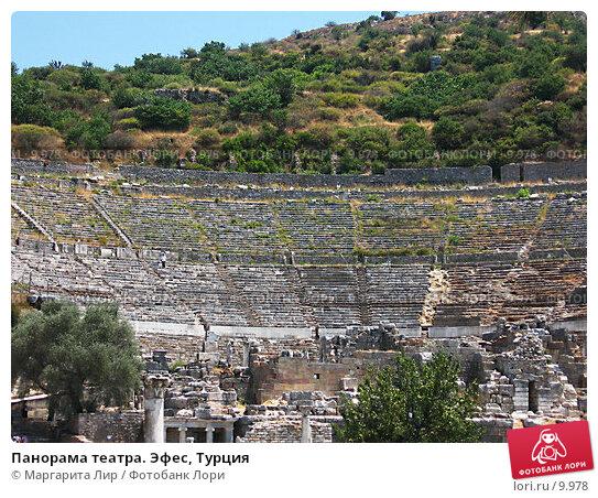 Панорама театра. Эфес, Турция, фото № 9978, снято 9 июля 2006 г. (c) Маргарита Лир / Фотобанк Лори