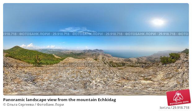 Купить «Panoramic landscape view from the mountain Echkidag», фото № 29918718, снято 17 февраля 2019 г. (c) Ольга Сергеева / Фотобанк Лори