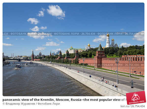 panoramic view of the Kremlin, Moscow, Russia--the most popular view of Moscow, фото № 26754434, снято 6 августа 2017 г. (c) Владимир Журавлев / Фотобанк Лори