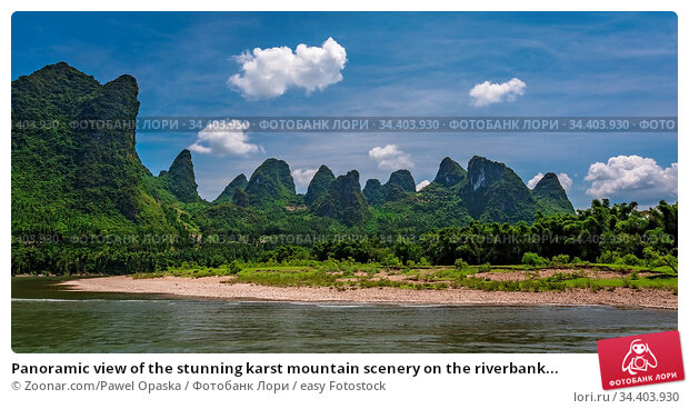 Panoramic view of the stunning karst mountain scenery on the riverbank... Стоковое фото, фотограф Zoonar.com/Pawel Opaska / easy Fotostock / Фотобанк Лори