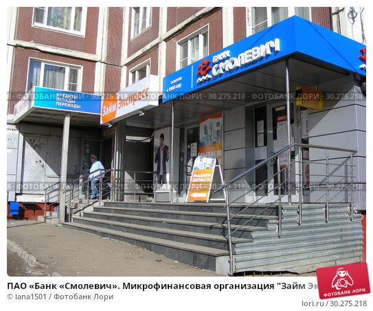 банки одобряющие кредит казахстан