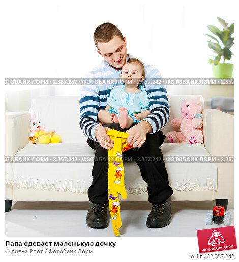 видео свинка пеппа про игрушки на русском