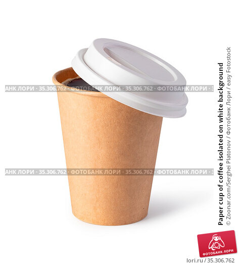 Paper cup of coffee isolated on white background. Стоковое фото, фотограф Zoonar.com/Serghei Platonov / easy Fotostock / Фотобанк Лори