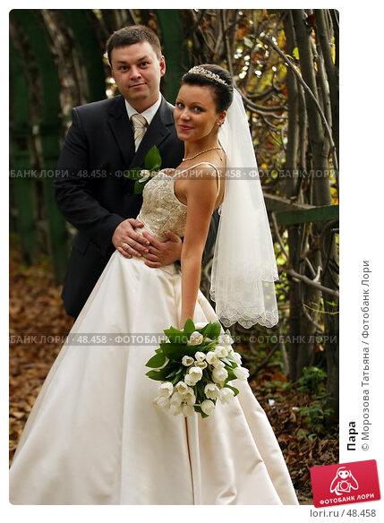 Пара, фото № 48458, снято 30 сентября 2006 г. (c) Морозова Татьяна / Фотобанк Лори