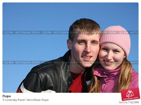 Пара, фото № 122994, снято 18 марта 2006 г. (c) Losevsky Pavel / Фотобанк Лори