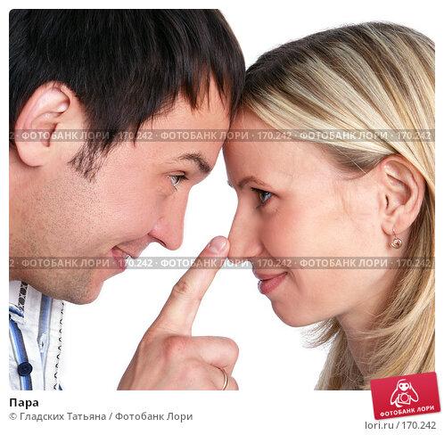 Пара, фото № 170242, снято 11 ноября 2007 г. (c) Гладских Татьяна / Фотобанк Лори