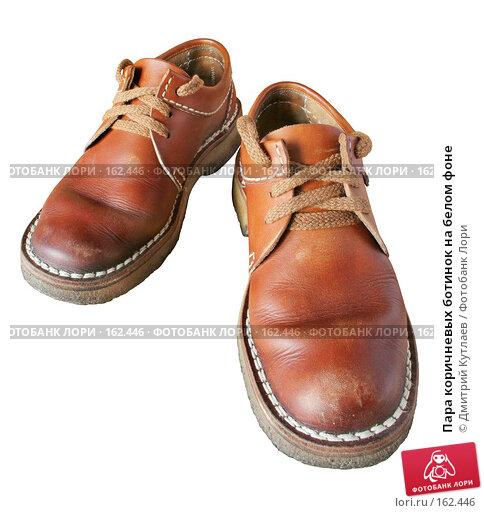 Купить «Пара коричневых ботинок на белом фоне», фото № 162446, снято 24 декабря 2006 г. (c) Дмитрий Кутлаев / Фотобанк Лори