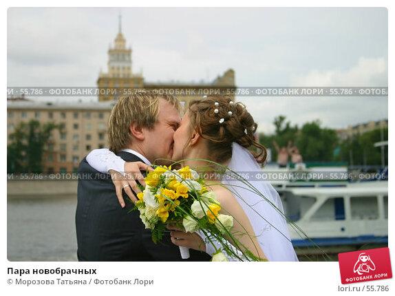 Пара новобрачных, фото № 55786, снято 17 июля 2004 г. (c) Морозова Татьяна / Фотобанк Лори