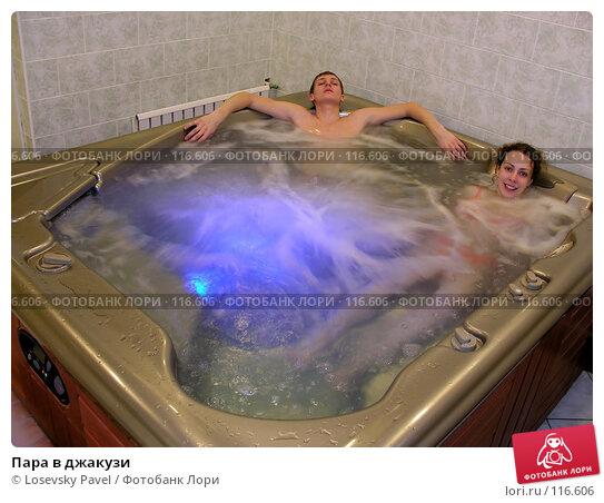 Купить «Пара в джакузи», фото № 116606, снято 29 декабря 2005 г. (c) Losevsky Pavel / Фотобанк Лори