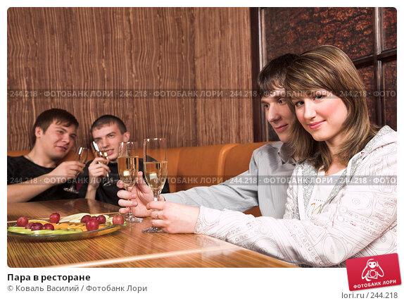 Купить «Пара в ресторане», фото № 244218, снято 25 февраля 2008 г. (c) Коваль Василий / Фотобанк Лори