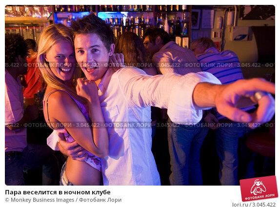 В клубе парни фото