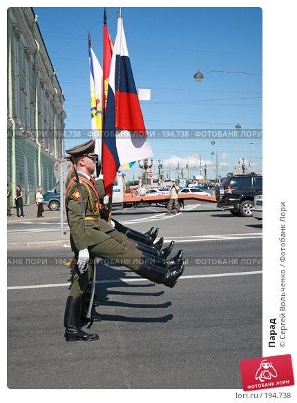 Парад, фото № 194738, снято 2 августа 2007 г. (c) Сергей Вольченко / Фотобанк Лори