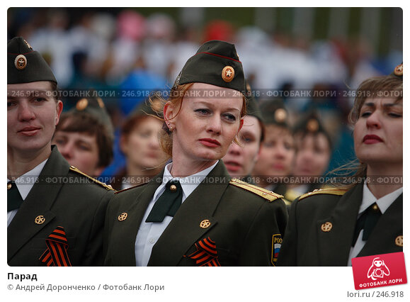 Парад, фото № 246918, снято 20 января 2017 г. (c) Андрей Доронченко / Фотобанк Лори