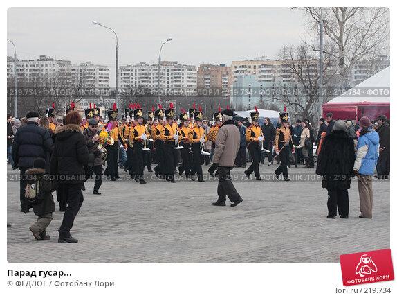 Парад гусар..., фото № 219734, снято 9 марта 2008 г. (c) ФЕДЛОГ.РФ / Фотобанк Лори