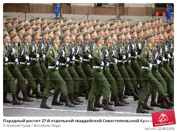 авто мотострелковая бригада гусев отзывы организованный