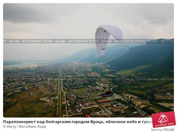 Парапланерист над болгарским городом Враца, облачное небо и туманная перспектива, фото № 69646, снято 14 августа 2004 г. (c) Harry / Фотобанк Лори