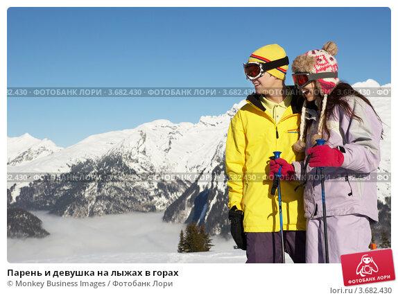 Девушка с парнем в парке на лыжах фото фото 679-437
