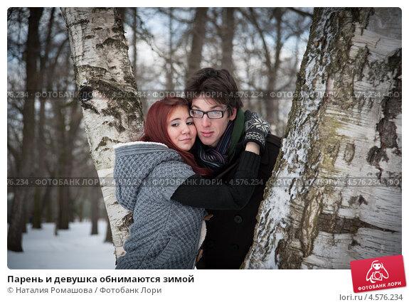 Самые красивые картинки о любви 35 фото  Прикольные