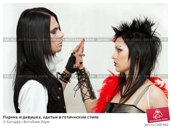 Парень и девушка, одетые в готическом стиле, фото № 309902, снято 1 июня 2008 г. (c) Goruppa / Фотобанк Лори