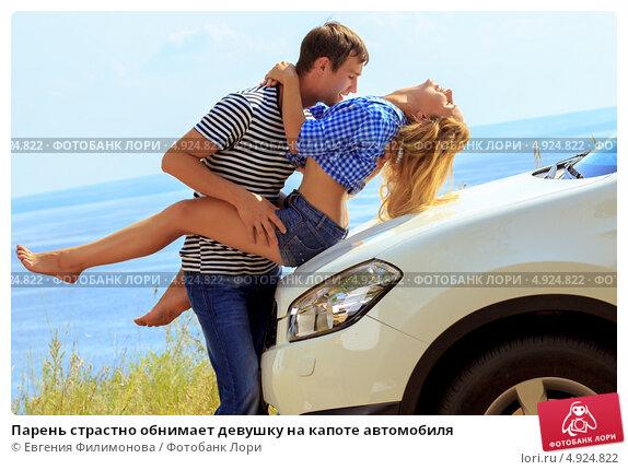 Двое парней и девушка на капоте авто фото 594-803