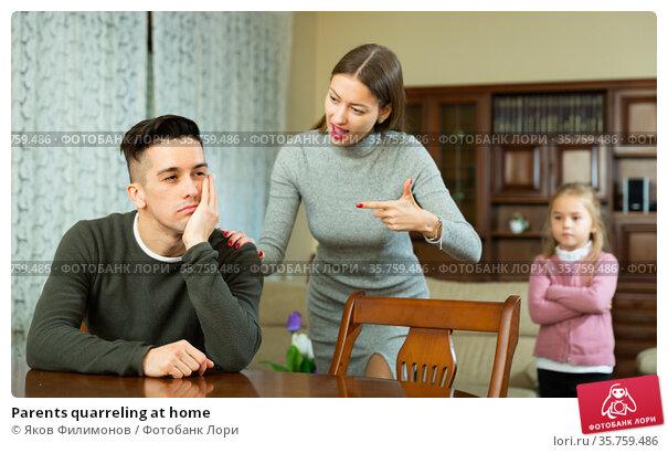 Parents quarreling at home. Стоковое фото, фотограф Яков Филимонов / Фотобанк Лори