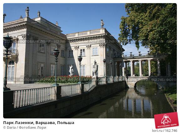 Парк Лазенки, Варшава, Польша, фото № 162746, снято 29 октября 2016 г. (c) Daria / Фотобанк Лори