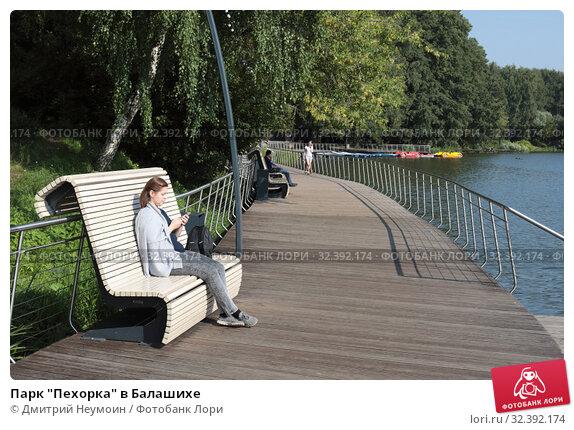 """Купить «Парк """"Пехорка"""" в Балашихе», эксклюзивное фото № 32392174, снято 15 августа 2019 г. (c) Дмитрий Неумоин / Фотобанк Лори"""