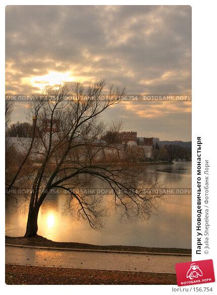Парк у Новодевичьего монастыря, фото № 156754, снято 8 ноября 2007 г. (c) Julia Shepeleva / Фотобанк Лори