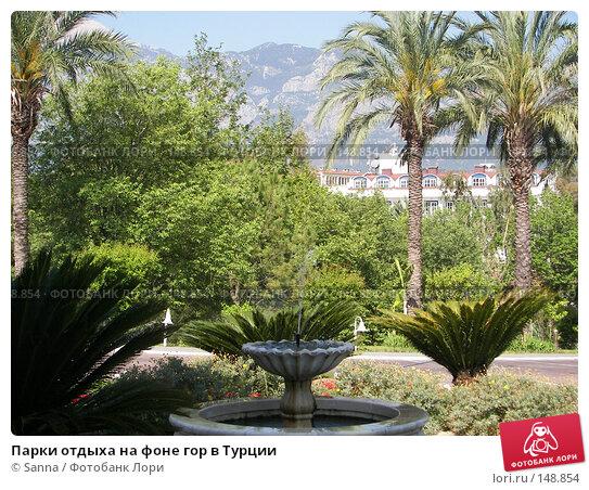Купить «Парки отдыха на фоне гор в Турции», фото № 148854, снято 16 мая 2007 г. (c) Sanna / Фотобанк Лори