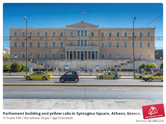 Купить «Parliament building and yellow cabs in Syntagma Square, Athens, Greece, Europe», фото № 28308214, снято 17 октября 2017 г. (c) age Fotostock / Фотобанк Лори
