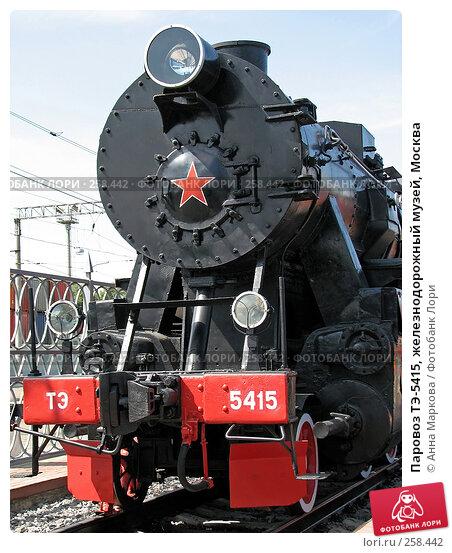 Паровоз ТЭ-5415, железнодорожный музей, Москва, фото № 258442, снято 26 марта 2017 г. (c) Анна Маркова / Фотобанк Лори