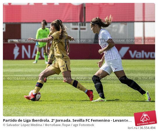 Partido de Liga Iberdrola. 2º Jornada. Sevilla FC Femenino - Levante... Редакционное фото, фотограф Salvador López Medina / age Fotostock / Фотобанк Лори