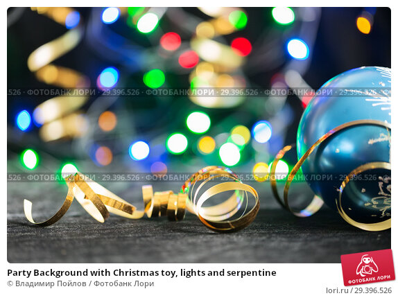 Купить «Party Background with Christmas toy, lights and serpentine», фото № 29396526, снято 19 ноября 2018 г. (c) Владимир Пойлов / Фотобанк Лори