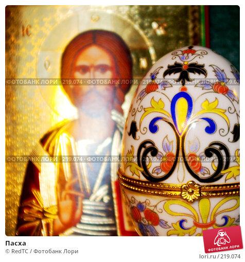 Купить «Пасха», фото № 219074, снято 20 февраля 2008 г. (c) RedTC / Фотобанк Лори