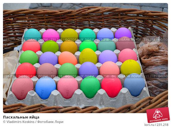 Пасхальные яйца, фото № 231218, снято 23 марта 2008 г. (c) Vladimirs Koskins / Фотобанк Лори